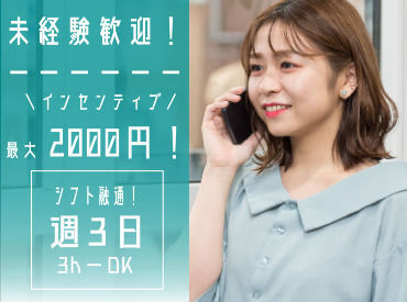 オンタイムデリバリージャパン株式会社 大阪支店の画像・写真