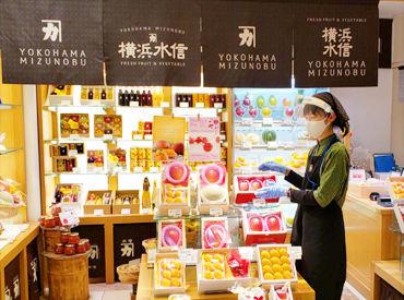 横浜水信 ラスカ平塚店の画像・写真