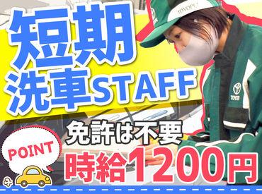 札幌トヨペット 里塚店の画像・写真