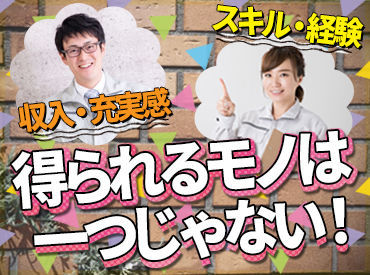 株式会社トーコー 南大阪支店の画像・写真