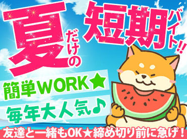ヨークベニマル 長井小出店(株式会社ライフフーズ)の画像・写真