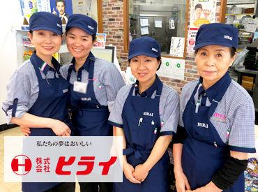 ヒライ 天明奥古閑店の画像・写真