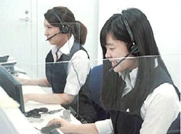 アートコーポレーション株式会社 中国四国九州受注センターの画像・写真
