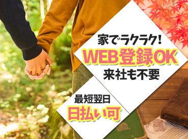 セブン・ルーツ株式会社 関西支店の画像・写真