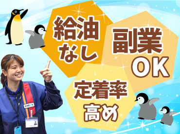 喜多村石油株式会社の画像・写真
