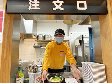 讃岐うどんむらさき イオンタウン水島店の画像・写真