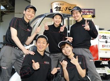 銀のさら 昭和店の画像・写真