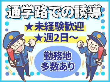 日本保安管理保障株式会社 (勤務地:同志社香里中学校・高等学校)の画像・写真