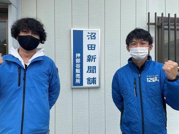 神戸新聞 沼田新聞舗の画像・写真