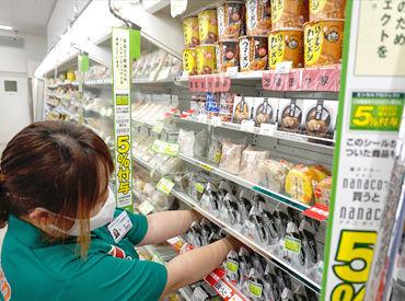 セブンイレブン ハートインJR金沢駅店の画像・写真