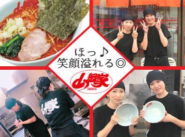 ラーメン山岡家 日立東金沢店の画像・写真