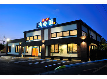 清香園 光の森店の画像・写真