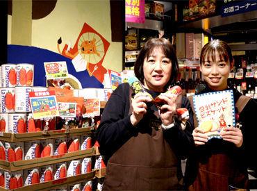 カルディコーヒーファーム イオンモール幕張新都心店の画像・写真