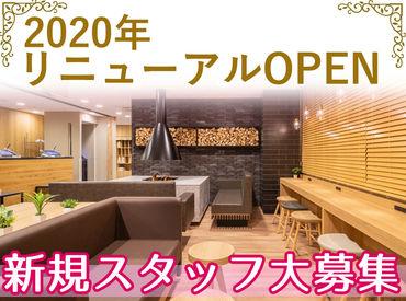 スーパーホテル函館の画像・写真
