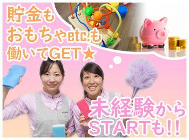 株式会社ダスキン 東京地域本部の画像・写真