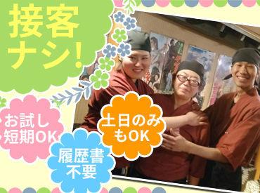 株式会社三栄本社の画像・写真