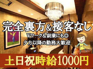 有限会社晃栄商事 勤務地:ホテル ヴィースタイルの画像・写真