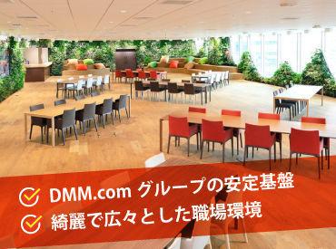 株式会社DGホールディングスの画像・写真