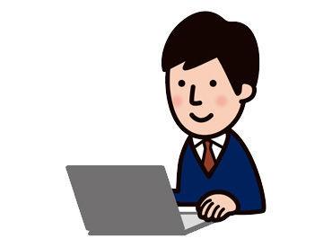トライアロー株式会社 ※勤務地:広島市中区の画像・写真