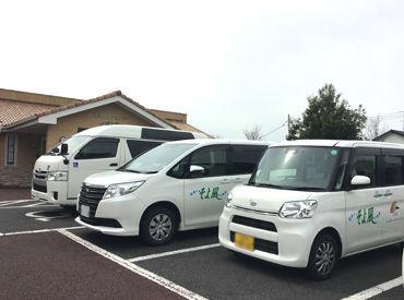 佐知川ケアセンターそよ風 (株式会社ユニマット リタイアメント・コミュニティ)の画像・写真