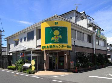 株式会社南日本薬剤センターの画像・写真