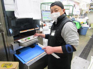 業務スーパーTAKENOKO 津雲台店の画像・写真