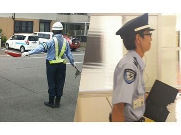 サンケイ株式会社/k00124 ※勤務地:安佐南区の画像・写真