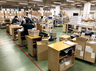 株式会社丸幸の画像・写真