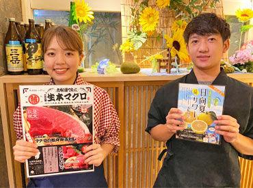 八州 長崎浜口店の画像・写真