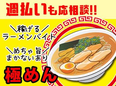 木村商事合同会社の画像・写真