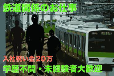 株式会社静岡総合警備保障の画像・写真