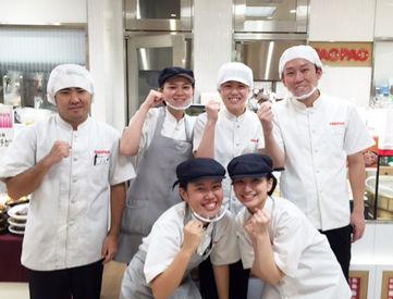 PAOPAO 静岡店  明治屋産業株式会社の画像・写真