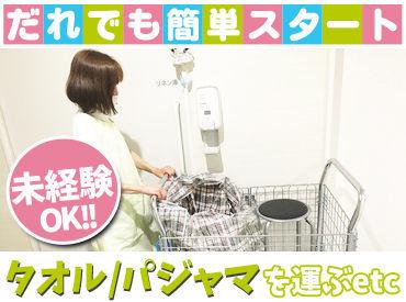 株式会社マティー ※勤務地:JA広島総合病院の画像・写真