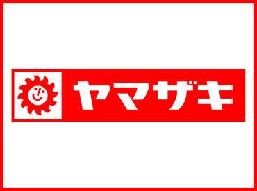 山崎製パン株式会社 福岡工場 佐賀営業所の画像・写真