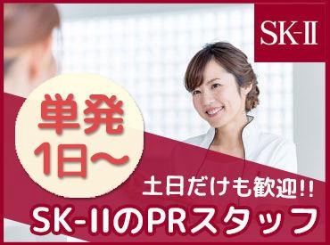 マースジャパン株式会社の画像・写真