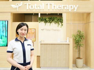 トータルセラピー テラスモール松戸店/株式会社ボディワークの画像・写真