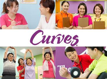 Curves(カーブス)伊丹桜台の画像・写真