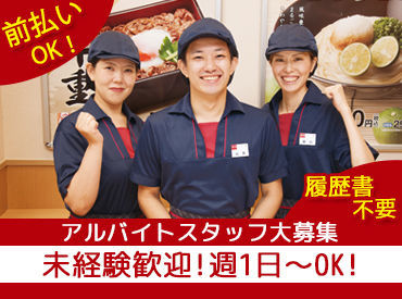 なか卯 港北ニュータウン茅ケ崎東店の画像・写真