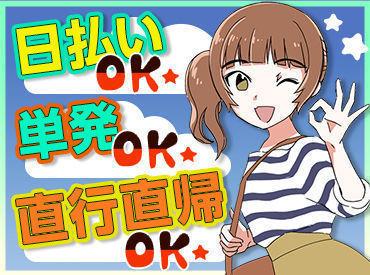 株式会社パワーアップ ※秋葉原エリアの画像・写真