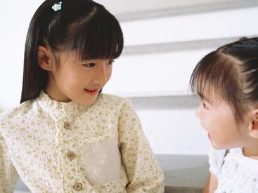 代々木サテライン予備校・個別塾pas横浜西口校の画像・写真