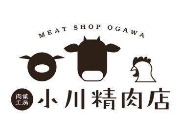 肉菜工房 小川精肉店 本店の画像・写真