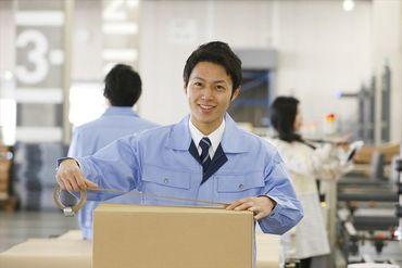 株式会社エクスプレス・エージェント 求人No:3043-Sの画像・写真