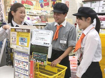 マイサポート ドン・キホーテ藤沢駅南口店の画像・写真