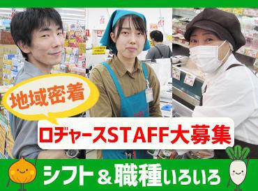 ロヂャース 川口店の画像・写真