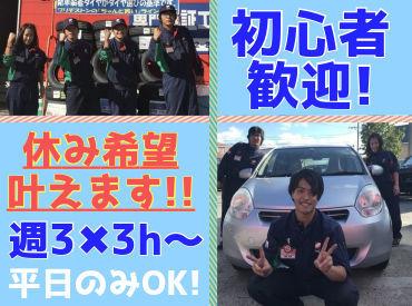 北日本石油株式会社 札幌支店の画像・写真