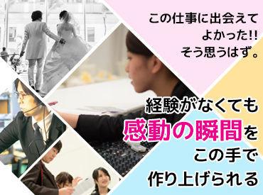 株式会社フェム 京都営業所の画像・写真