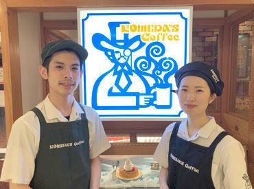 コメダ珈琲店 アトレ亀戸店の画像・写真