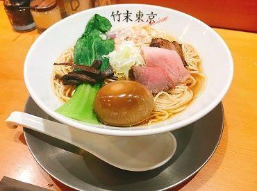 竹末東京Premiumの画像・写真