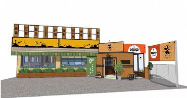 あしどり 経塚店 ※6月上旬オープン予定の画像・写真