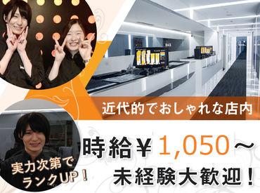 株式会社シティコミュニケーションズの画像・写真